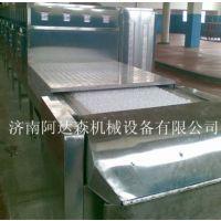 氧化铝常用什么设备烘干|适合氧化铝干燥的设备|微波氧化铝干燥设备
