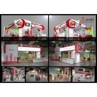 仁恩生产加工9/18/36平方特装展位 上海展会特装展会设计搭建
