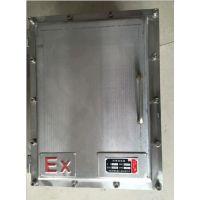 山西阳泉BJX系列不锈钢防爆接线箱一台起订