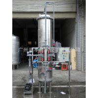 混床超纯水 反渗透超纯水设备 原水处理设备 离子交换技术设备
