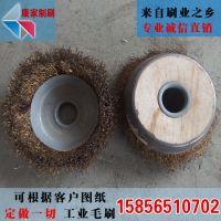 厂家直销 供应各种规格去污去锈抛光轮 抛光轮 碗型钢丝轮