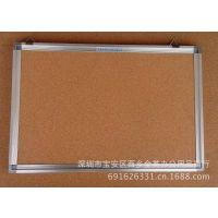 厂家生产直销高档铝合金边框单面120X120CM软木板 留言板 告示板