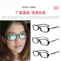 9150眼镜框 2013新款欧美明星款 品牌平光眼镜 近视眼镜架小框架
