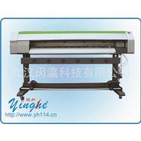 瀛和热转印墨水喷绘写真机 布料热转印机