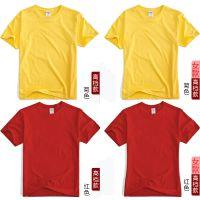 纯棉男式t恤来图定制高档圆领文化衫定做 男士短袖广告衫时尚汗衫