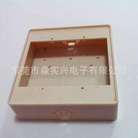 明装底盒120型大接线盒复位双位底盒台湾产