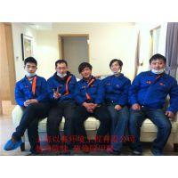 上海装修专业除味,上海除甲醛公司