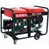 供应10KW手推式本田汽油发电机SH11500