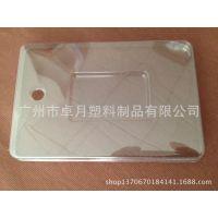厂家供应三星手机电池吸塑包装 PVC透明内托