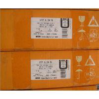 德国UTP 6222 MO镍基合金焊条|不锈钢焊条|进口焊接材料批发