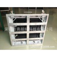 供应LED户外显示屏铝压铸箱