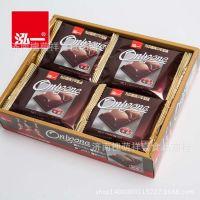 泓一 方形巧克力 20块*20g 醇黑 醇白 果仁 牛奶 独立装 休闲食品