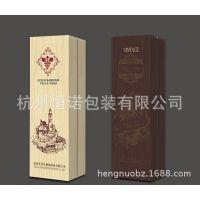 铁皮石斛高档纸盒生产厂家 供应纸质礼品包装盒 量大价优