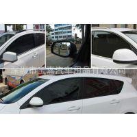 黑色汽车防爆膜 光学反射膜 金属阻隔汽车玻璃贴膜 汽车车膜批发