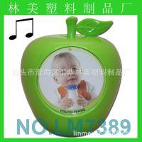 会唱歌的苹果音乐盒 儿童节热卖礼品 生日礼物【林美厂家】LM7389