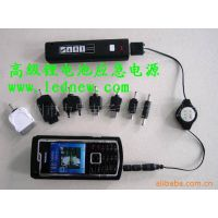 手机充电器大容量锂电池2200mah