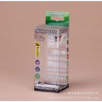 【金泰印业】批发圆珠笔透明塑料盒 pvc铅笔盒子 长方形塑料盒