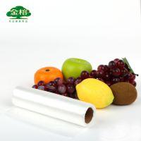 金榕工厂直供保鲜袋 点断式环保PE食品袋子30CM*20CM*200只装