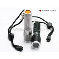 迷你小手电 Q5 LED 调焦/变焦 强光手电筒 5号 电池 手电