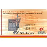 CME-733R 证券交易磁卡自助查询机 RS232串口 读全三轨机械键