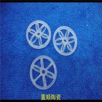 供应泰勒环塑料填料塔填料化工传质设备花环填料
