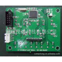 专供西乡航城电子小批量贴片/芯片IC返工焊接/SMT漏贴板/贴错返工