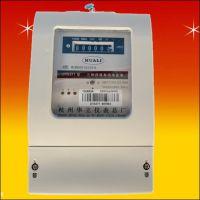 厂价批发 三相电子式电能表 1.5-6A 杭州华立总厂 加互感器 火表