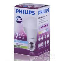 PHILIPS飞利浦照明 超亮LED灯泡 慧心系列7W E27球泡灯