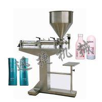 供应洗发水灌装机-自动洗发水灌装机