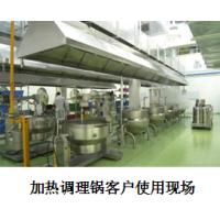 供应河北中央厨房设备-500型自动搅拌炒锅