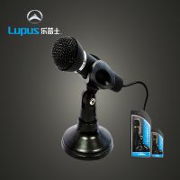 供应批发 乐普士 LPS-M4 电脑话筒 笔记本麦克风 网络K歌必备 有线