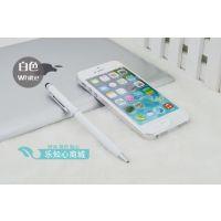 供应苹果iphone ipadair平板电脑手机通用电容笔 手写笔 触屏笔 两用