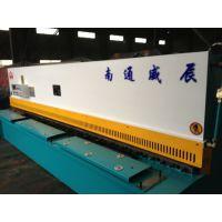 供应QC12Y-6×4000数控船舶专用剪板机,机械设备