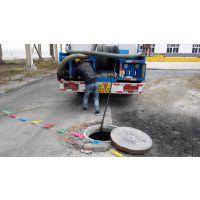 天津市高压车清洗158 2273 2277化粪池清理抽粪