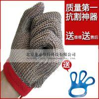 钢丝手套五指不锈钢防割手套美国进口屠宰裁剪验厂手部防护品HONGCHO501