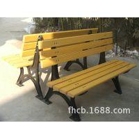 园林椅子,树围椅子,休闲椅,公园休息椅子