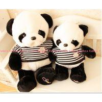 批发熊猫毛绒玩具 大号穿衣抱抱熊猫公仔娃娃创意