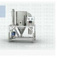 上海宇砚实验型高速离心雾化干燥机