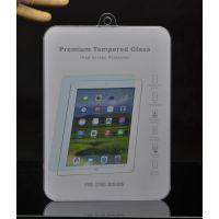【正品批发】IPAD系列钢化膜 IPAD5/air钢化玻璃膜 平板贴膜