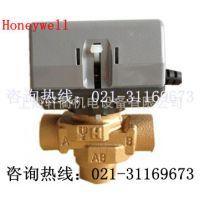Honeywell霍尼韦尔 V4044C1668B DN15 三通螺纹风机盘管电动阀