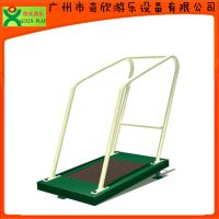 【广州奇欣厂价批发】室外健身路径健身器材 户外健身器材跑步机(QX-087H)
