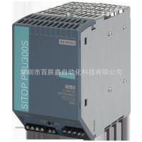 聚划算原装西门子电源库存特价促销6EP19356MC01