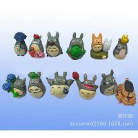 日本宫崎骏totoro12款龙猫系列微景观 动漫玩具树脂公仔