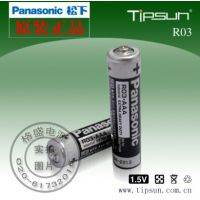 供应松下Panasonic R03 AAA 7号碱性电池 干电池