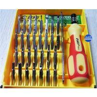 供应杰克利 笔记本电脑/手机 螺丝刀拆机维修工具套装 32合1 带磁性
