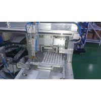 供应生产线自动控制系统