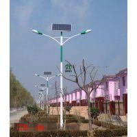 供应济源太阳能路灯厂家
