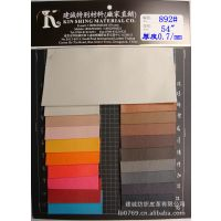 羊纹皮革PU/PVC珠光压鳄鱼纹斜纹皮纹金属PU环保鞋袋包面料00892#