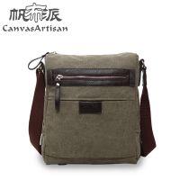 厂家直销 新款韩版帆布包商务公文包男士单肩斜挎包商务包 T11-3
