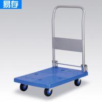 拉货车 折叠塑钢平板车/拖车/手推车/拉货工具车/手拉车/